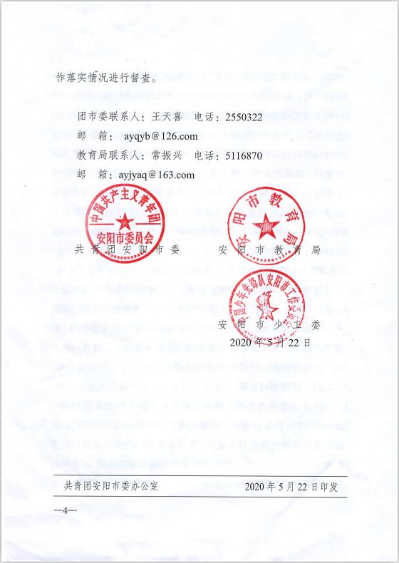 文件4.png